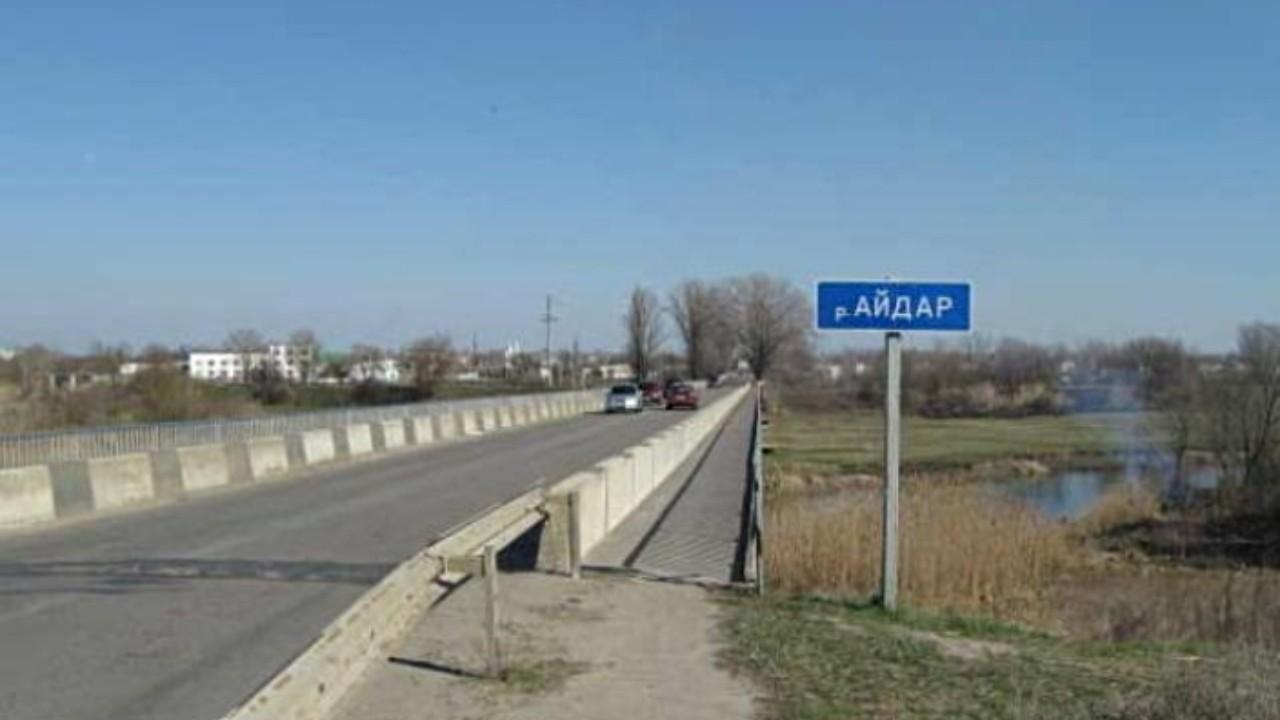 Река айдар украина фото